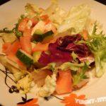салат с авокадо и рыбным балыком