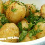 жаренный молодой картофель