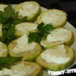 кабачки со сливочным сыром